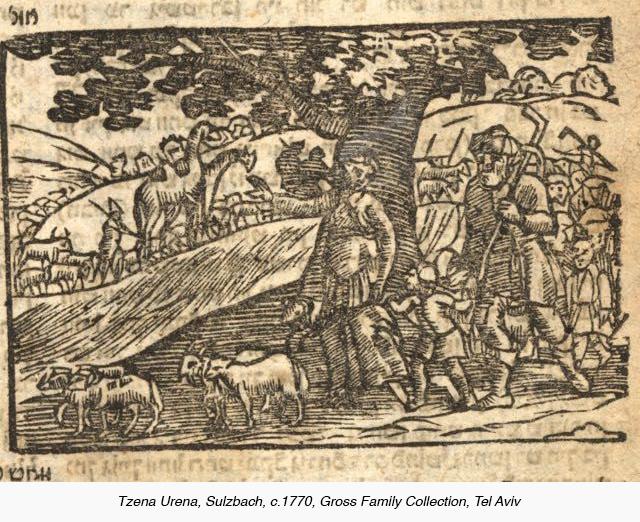 Parshat Vayigash, 5780 – In Praise of Tending Sheep